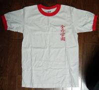 Zenryoku_T_Shirt