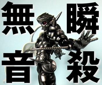 Figuarts_kakugo_04