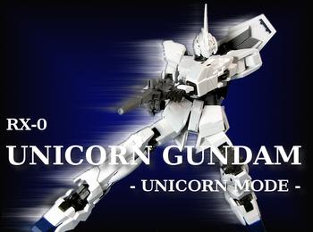 Robodama_unicorngundam_um_02