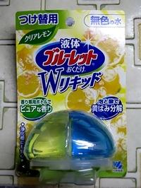 W_liquid_00
