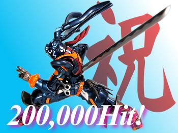 200000_aniv