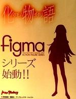 Figma_bakemonogatari_pop_00