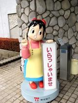 Takase_001