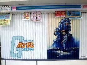 20110116_shop