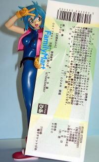 20070224_ticket_00