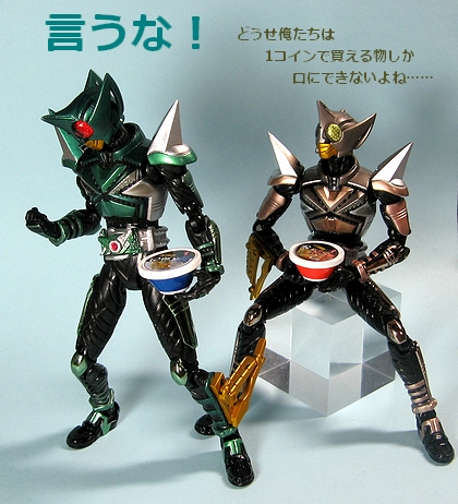 Figuarts_hell_bros_00