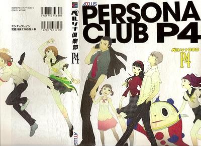 Personaclub_p4_00