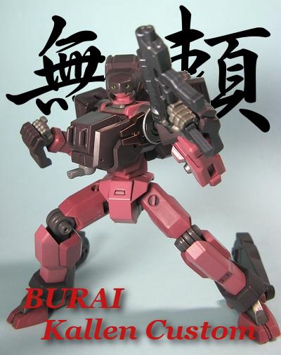 Offshoot_burai_k_00