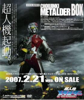 Metalder_pbl_01