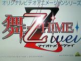 Otomezz_logo