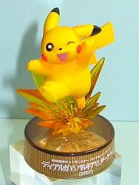 Pm_museum_pikachu_00